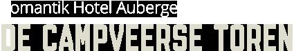 Hotel Restaurant de Campveerse Toren Logo